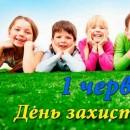 1496085033_1495178814_-_1_257e11
