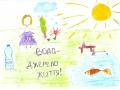 Артем,9 років,шк.№15