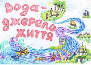 Єременко Анастасія, 11 років,шк.№21
