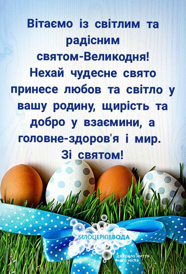 179867905_362683195177045_3421961709912995318_n
